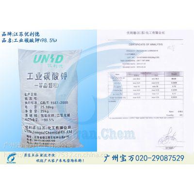 广州宝万【华南地区】现货优势批发碳酸钾,价格优惠
