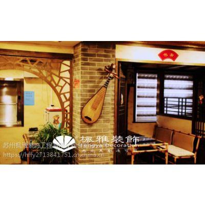 合肥中餐厅装修,合肥中餐厅设计工匠精神,枫雅传承