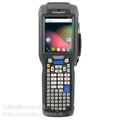 Intermec易腾迈CK75 耐用型移动数据终端 霍尼韦尔冷藏室专用PDA 盘点机 采集器