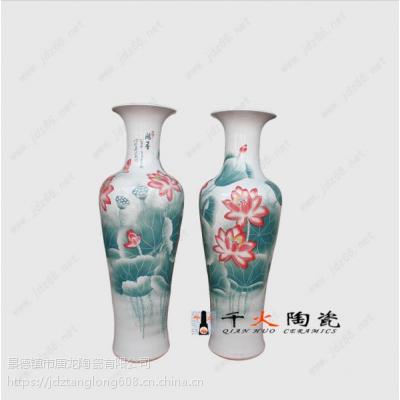 景德镇陶瓷大花瓶 开业礼品 校庆礼品大花瓶生产厂家