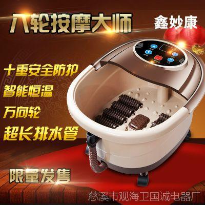 新款全自动足浴盆加热洗脚盆足疗按摩电动泡脚机深桶足浴器家用