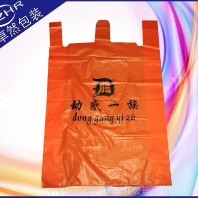 加大型手提批发市场塑料袋可印刷logo加厚定做马甲3手提pe/po胶袋可打结