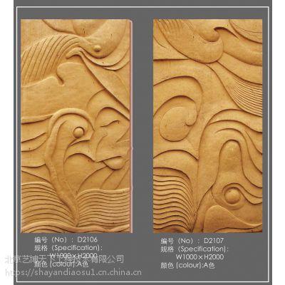 人物浮雕定做北京人物浮雕加工厂家