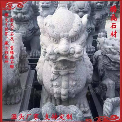 厂家直销各种造型石材貔貅雕刻 门口石雕貔貅 动物石雕摆件
