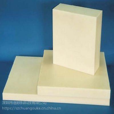 铜川生产黄色玻纤板分条 环氧板 环氧板厂家
