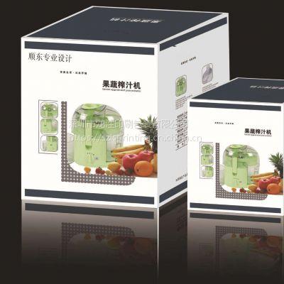 深圳彩盒订制 250g通用包装坑盒纸盒设计印刷一站式效劳