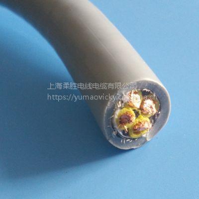柔性电缆4*4/6/8/10MM2 高柔性拖链坦克链数控设备专用线缆耐油防水