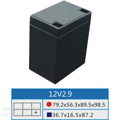 12V2.9AH专用铅酸蓄电池壳深圳市高能可五金塑胶