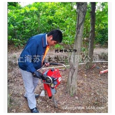 创宇牌起树机,断根机小松移树机,便携式挖树机qnw50 ,挖土球图片