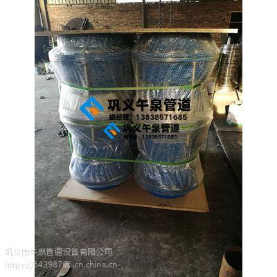 黑龙江供应QB球形补偿器碳钢