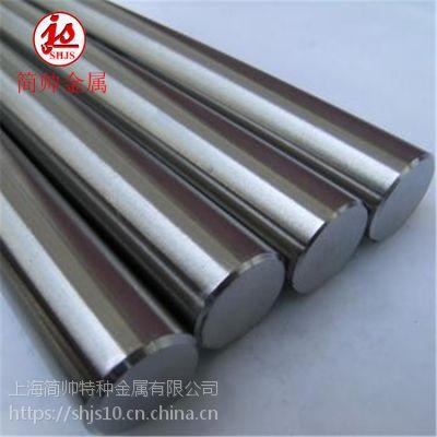 供应K273高温合金管圆棒K273板材随货附质保书