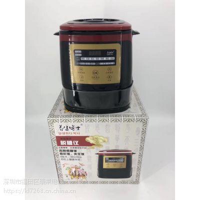 米饭膳食脱糖仪 5L容量养生低糖电饭锅 米汤煲 米饭食疗脱糖仪