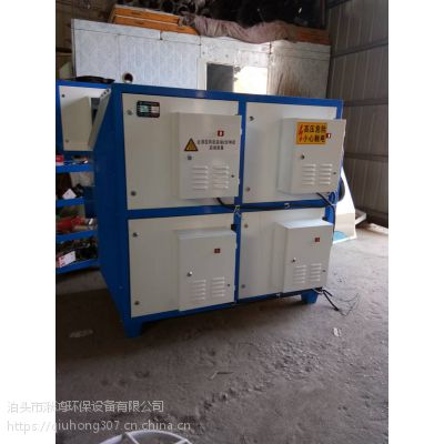 低温等离子光氧催化废气净化器 厨房油烟工业除臭除异味处理设备