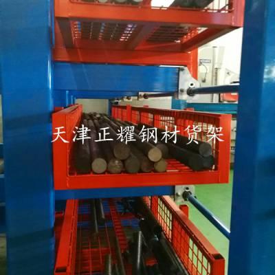 江苏棒料货架 伸缩悬臂式结构存取方便 安全 快捷