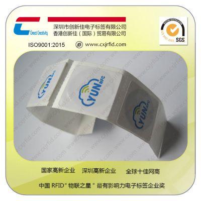 【创新佳】长沙RFID图书电子标签,定制印刷13.56MHz高频 ISO15693协议图书标签