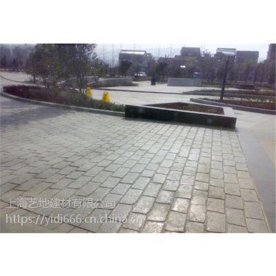 艺地建材压模混凝土 道路压花 印花地坪与普通地坪区别
