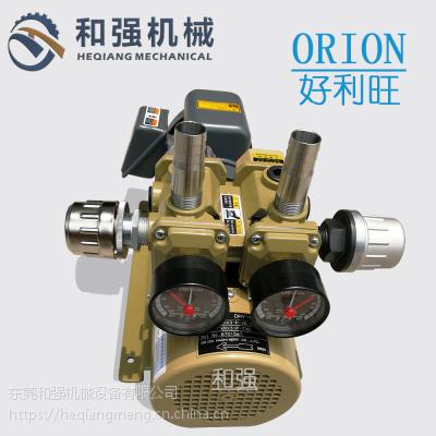 东莞ORION真空泵KRX3-P-VB-01 真空泵 折页机气泵 川宝曝光机风泵