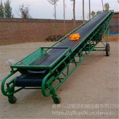 农资站用装卸输送机 兴运定做沙子石子用V型运输机