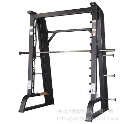 宇恒史密斯机 卧推器龙门架 力量训练器械 健身房商用器材