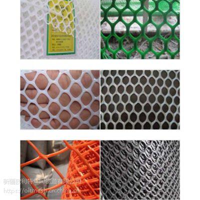 乌鲁木齐厂家直销优质塑料养殖平网 可定制