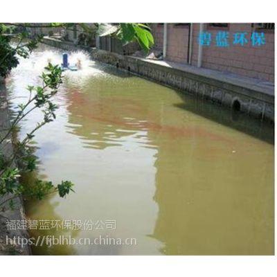 碧蓝环保您优质的选择_宁化污水处理_碧蓝污水处理
