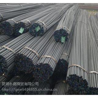 昆明HRB400建筑钢材批发商 联系电话:13669776828 0871-67466678
