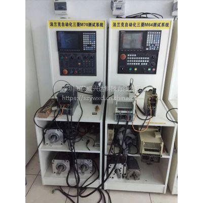 三菱伺服驱动器 数控CNC系统维修 电路维修 放大器