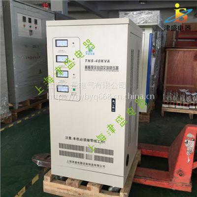 22kw空压机稳压器_空压机专业三相稳压器_上海公盈供