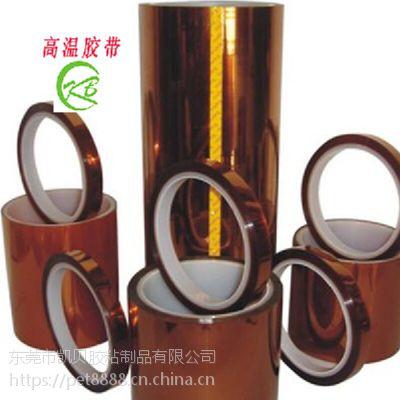 供应防静电高温胶带 防静电金手指胶带 防静电茶色高温胶带