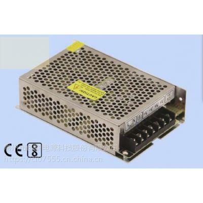 创联电源A-150NG-12,12V 150W 经济型亮化电源