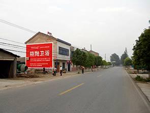 荆州墙体广告喷绘、荆州墙体广告喷绘膜、荆州手绘墙体广告