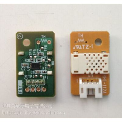 日本神荣原装进口温湿度传感器 RHI-112A,量大价优