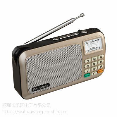 乐廷w505收音机使用说明书插卡音箱便携式迷你小音响