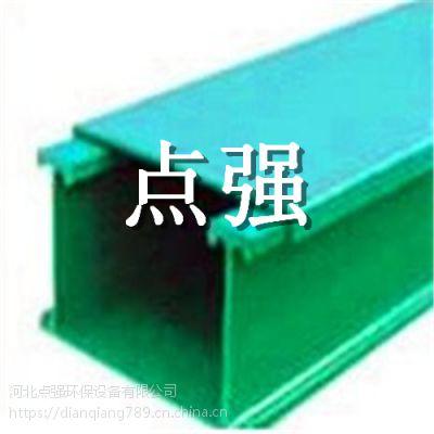 【槽式电缆桥架标准】各种型号槽式电缆桥架标准-点强