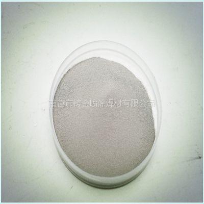 钴粉 耐磨抗冲击 钴基合金粉末 Co-06钴基合金粉末