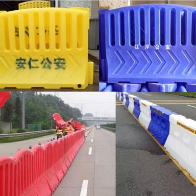 塑料扶栏围档水马厂家直销 警示防护栏路障隔离墩