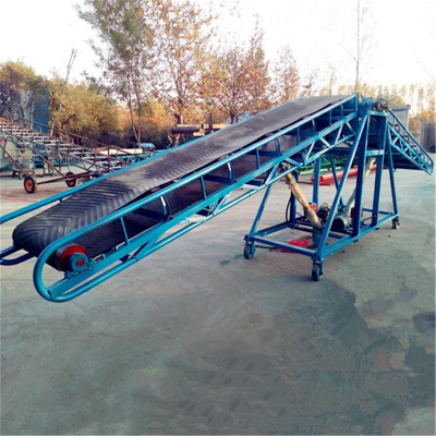 斜坡皮带输送机滚筒式 水泥装车输送机