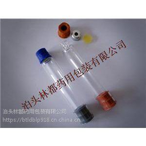 江苏现货2.5ml卡式瓶