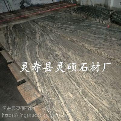 灵硕大漠流金石材批发 外墙干挂浪淘沙石材厂家 灰色花岗岩