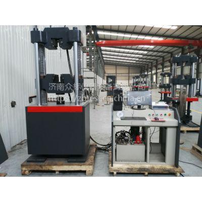 济南众标生产WES-D系列数显式液压万能试验机