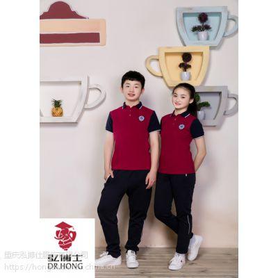 弘博士校服生产厂家-高中学生校服套装学生冬|幼儿园的园服面料