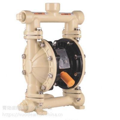 QBY3-20&QBY3-25 3/4寸和1寸铝合金气动双隔膜泵
