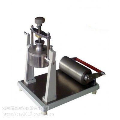 纸板吸水性测定设备KBY-1