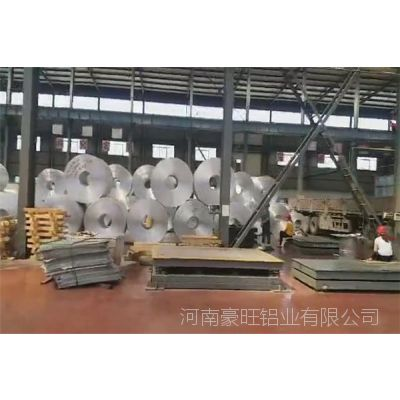 1060铝板卷供应商,铝板厂家
