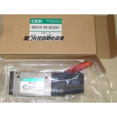 CKD电磁阀原装正品3QB119-00-C2AHP-FL399721-3-厦门长控