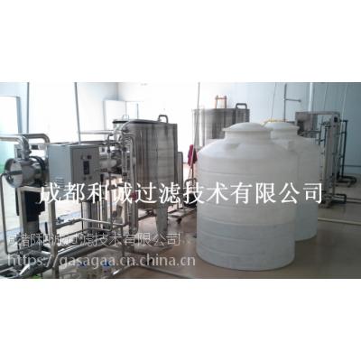 成都和诚供应茶饮料澄清除杂膜分离浓缩技术设备