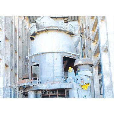 上海供应大型立式水渣,矿渣粉磨机设备厂家