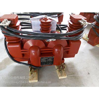 JLSZV-10全浇注干式计量箱价格 西安华仪电气