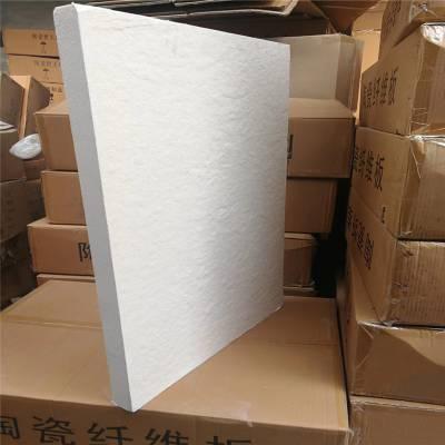 量大价优硅酸铝片毡 12公分硅酸铝耐火毯