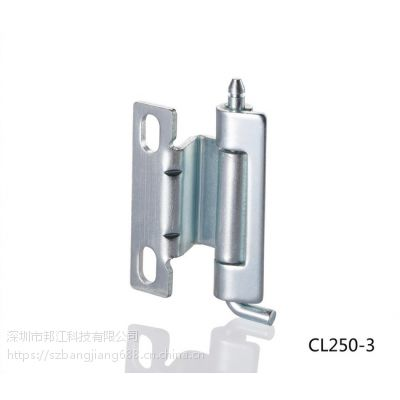 厂家直销机箱机柜用工业铰链折弯可脱卸暗装铰链合页CL250-3